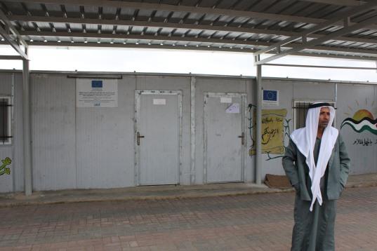 ابو يوسف داخل المدرسة